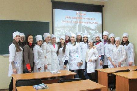День вшанування учасників ліквідації наслідків  на Чорнобильській АЕС